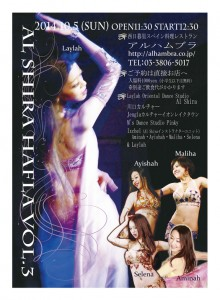 20141005haflab5-2(WEB)